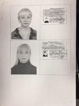 Смирнова Наталья Валерьевна мошенница